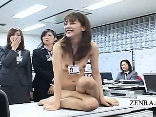 Subtitled CMNF ENF Japanese..
