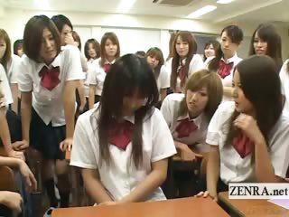 Subtitled ENF Japanese..