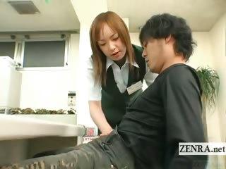 Subtitled gaffer Japanese..