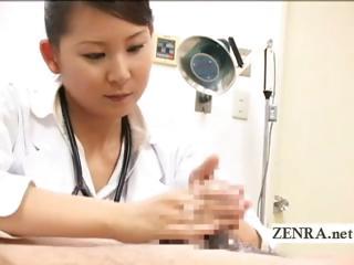 CFNM Japanese milf falsify..
